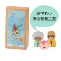 Gelatinized Quinoa Powder (Easy to Digest)
